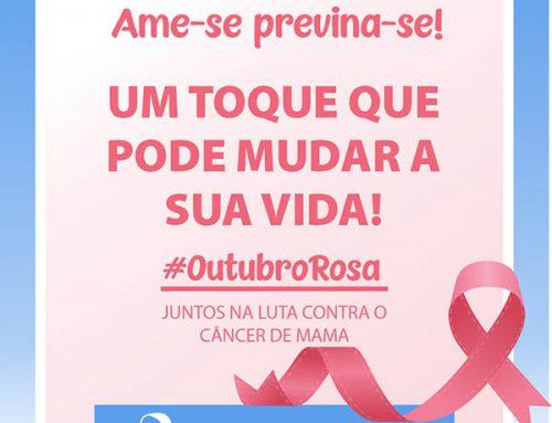 Chegou o mês de outubro e, com ele, a campanha do Outubro Rosa!